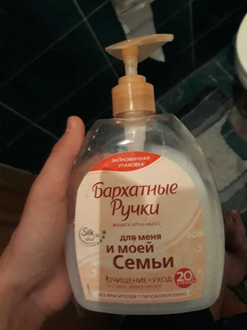 """описание Бархатные Ручки жидкое крем-мыло """"Для меня и моей семьи"""" 510 мл"""