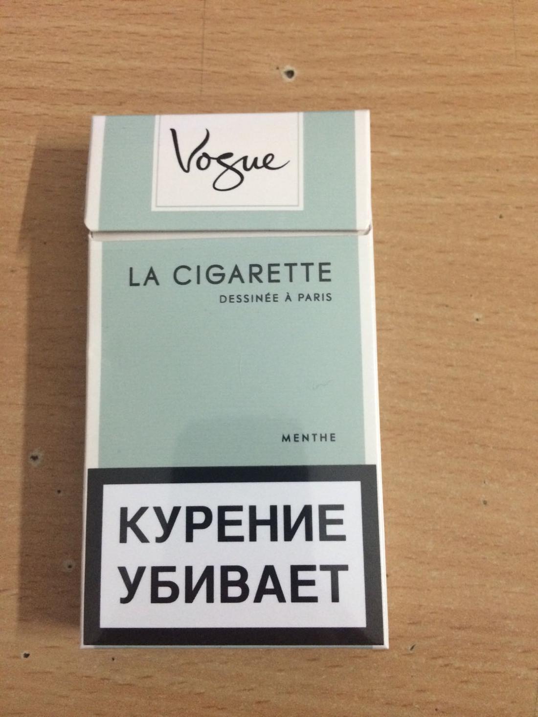 купить сигареты вог с ментолом в спб