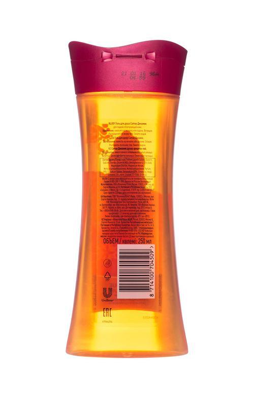 описание Гель для душа Camay Dynamique Grapefruit Розовый грейпфрут (250 мл)