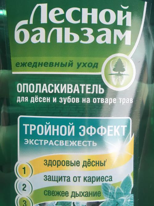 фото1 Лесной бальзам ополаскиватель для дёсен мята лесные травы на отваре 12x400 мл