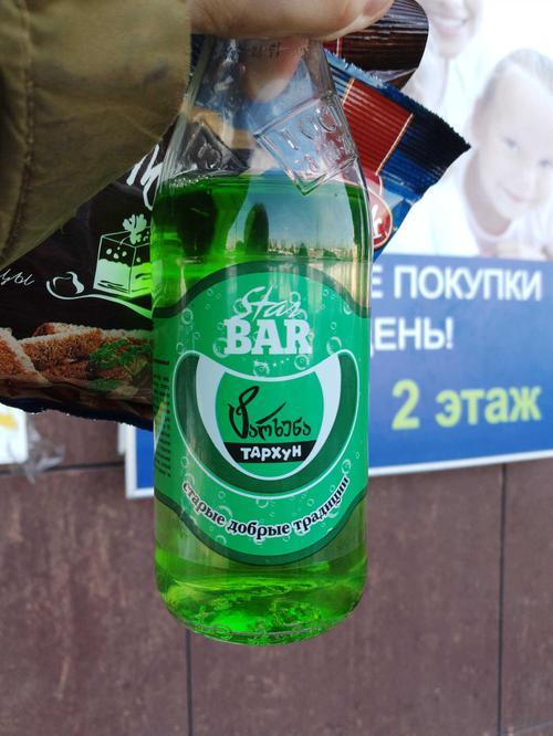 описание Напиток безалкогольный сильногазированный «Тархун»