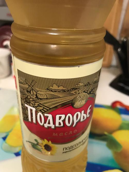 цена Масло подсолнечное рафинированное дезодорированное вымороженное