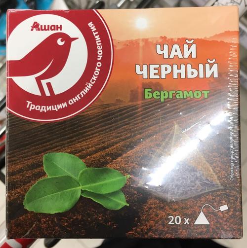 чай чёрный с бергамотом 20пирам*2г универсальные пищевые технологии