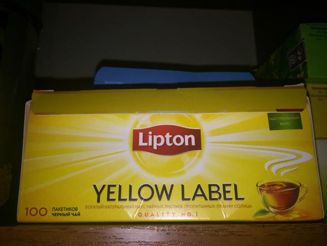 фото2 Чай Lipton Yellow Label черный, 100пак.