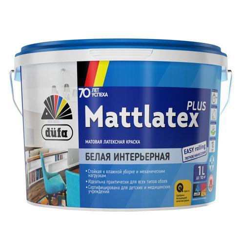 Краска Dufa Retail Mattlatex Plus матовая белая 1 л.
