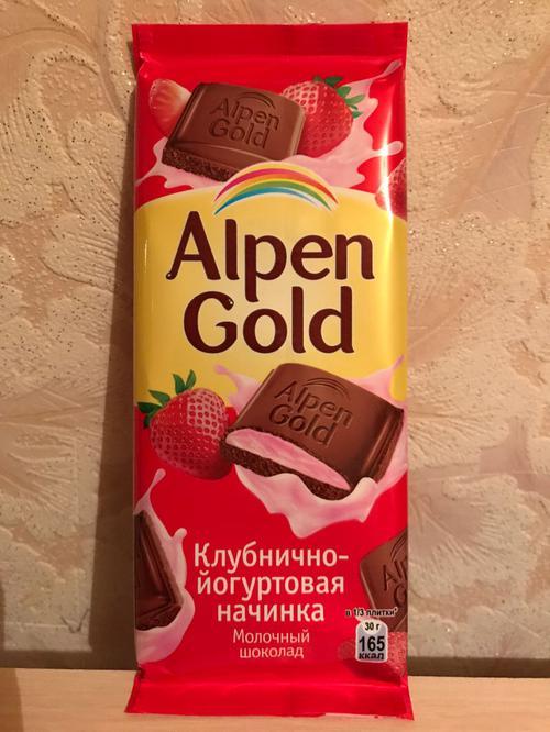 цена Шоколад альпен гольд молочный с клубнично-йогуртовой начинкой