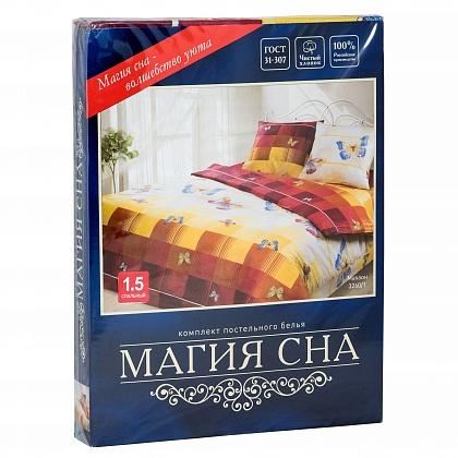 Комплект постельного белья «Магия сна»