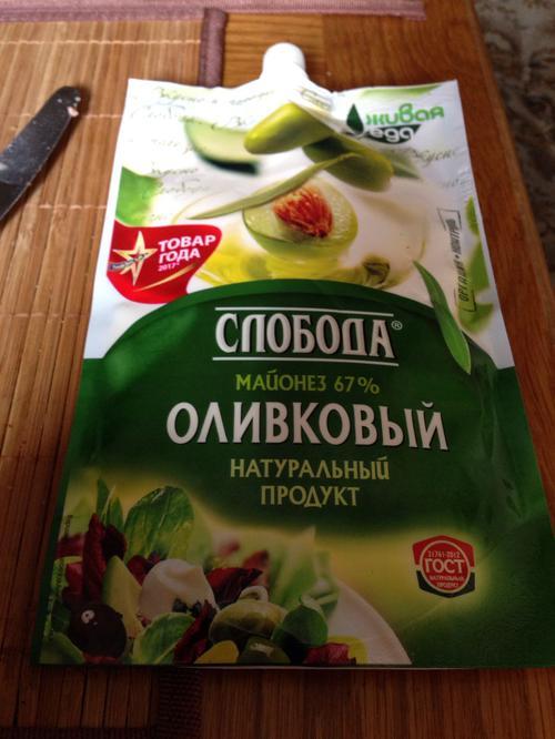 """фото14 Майонез """"Слобода"""" оливковый 67%, 400мл"""
