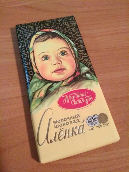 """фото13 Шоколад """"Аленка"""" молочный, 100гр."""