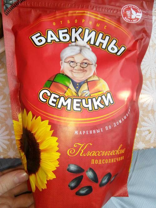 описание Семена подсолнечника Бабкины Семечки, 300гр.