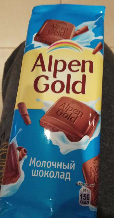 фото25 Шоколад Alpen Gold молочный, 90гр.