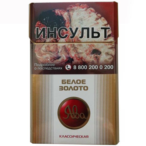 Сигареты ява красная мягкая купить купить relax электронная сигарета в брянске