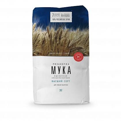 Мука пшеничная хлебопекарная «Рязаночка» высший сорт