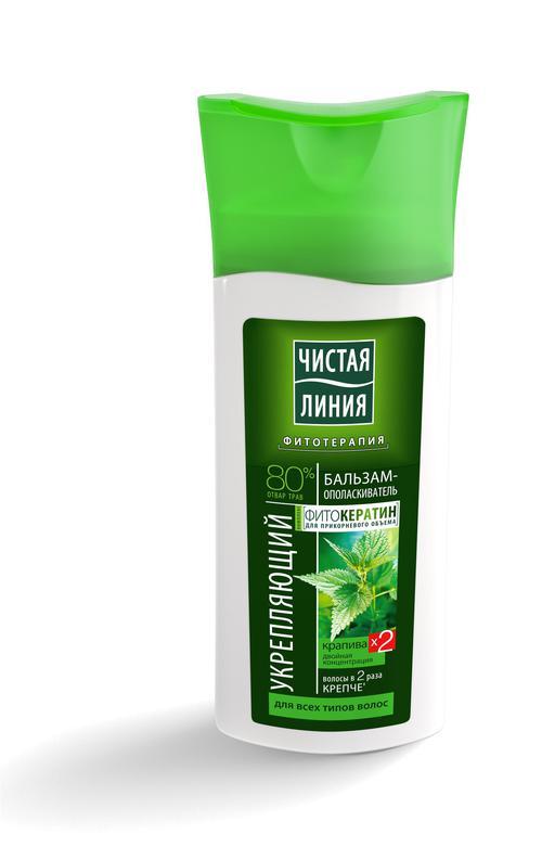 """цена Бальзам-ополаскиватель для волос """"Чистая Линия"""" Фитотерапия Укрепляющий, Крапива, 230 мл."""