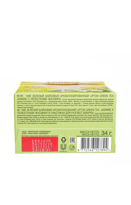 """отзыв Ароматизированный зеленый байховый чай с лепестками жасмина """"LIPTON GREEN TEA JASMINE"""", 20 пакетиков-пирамидок, 34 г."""