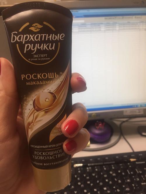 """фото крем для рук """"роскошь макадамии"""" бархатные ручки"""