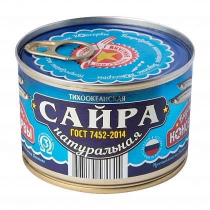 "Сайра тихоокеанская ""Вкусные консервы"" натуральная"