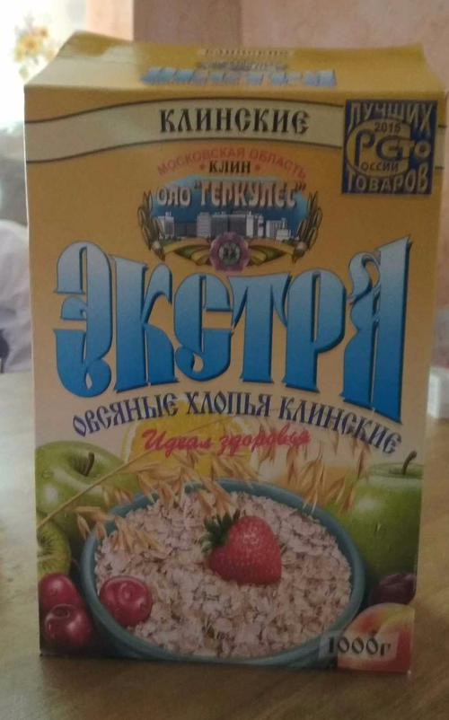 """отзыв Хлопья овсяные """"Клинские"""", """"Экстра"""""""