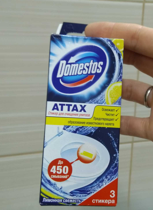 фото Domestos Attax