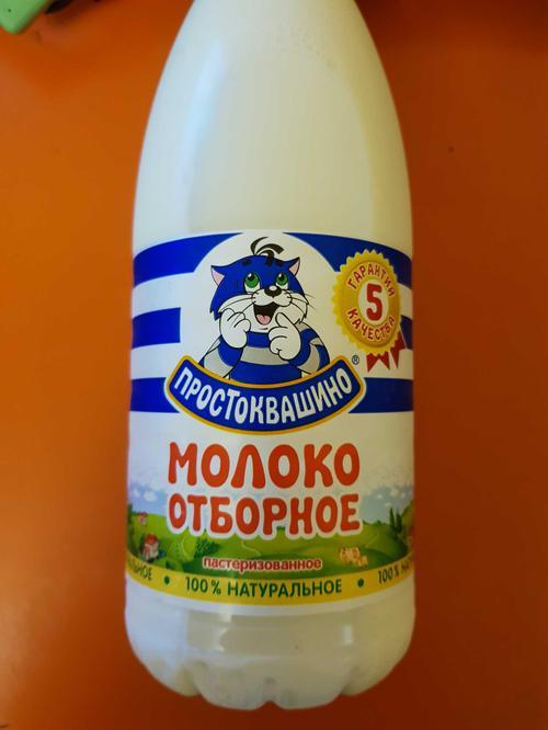 фото46 Молоко Простоквашино, цельное отборное питьевое пастеризованное , 930мл.