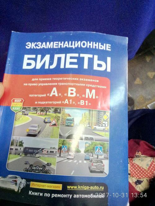 Book (ISBN: 5916851359)