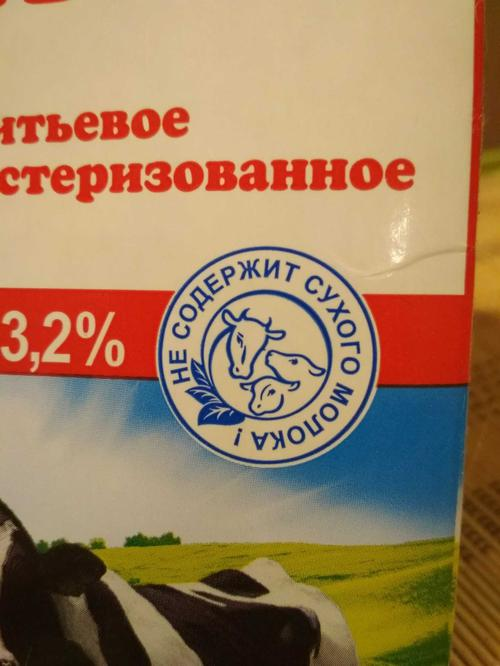 """отзыв Молоко """"Дмитровский молочный завод"""", 3,2%, ультрапастеризованное"""