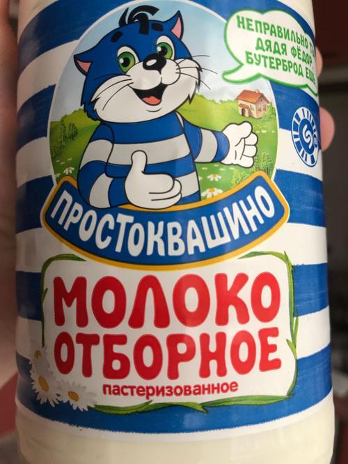 фото29 Молоко Простоквашино, цельное отборное питьевое пастеризованное , 930мл.