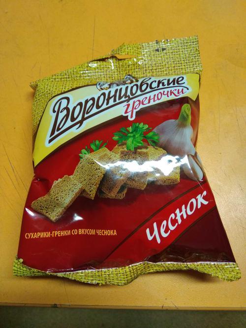 """Сухарики """"Воронцовские"""" ржаные со вкусом чеснока"""