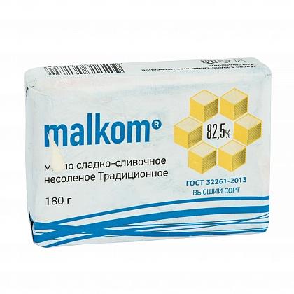 """Масло сладко-сливочное несолёное традиционное """"Malkom"""". Массовая доля жира 82.5%. Высший сорт"""