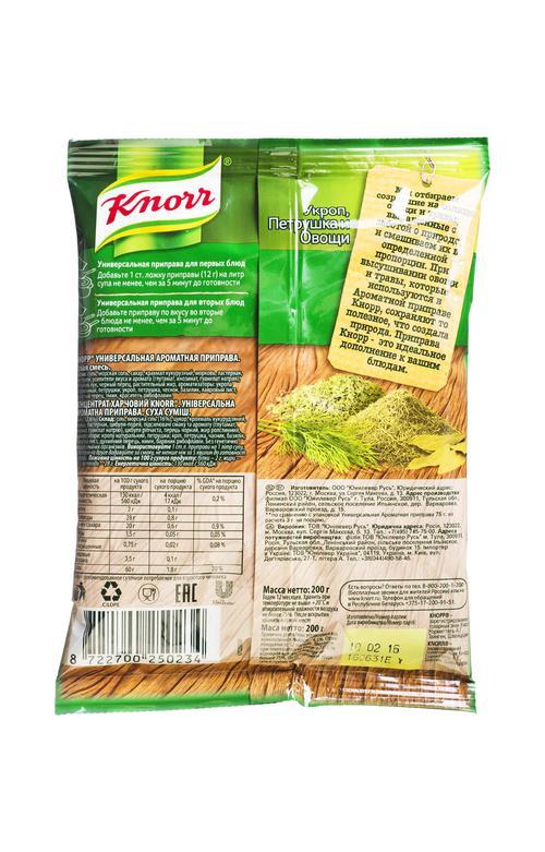 Knorr Ароматная приправа универсальная 200г