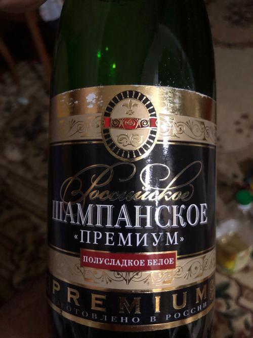 """описание """"Премиум"""" Российское шампанское полусладкое белое"""