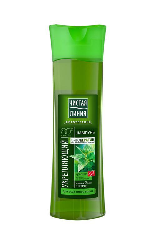 """отзыв Шампунь укрепляющий """"чистая линия"""" на отваре целебных трав для всех типов волос крапива"""