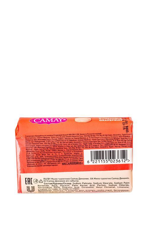 """отзыв Мыло туалетное """"Camay"""", 90г., Dynamique, грейпфрут"""