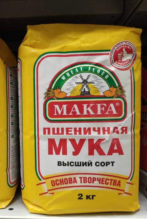 фото7 Мука пшеничная хлебопекарная «MAKFA»