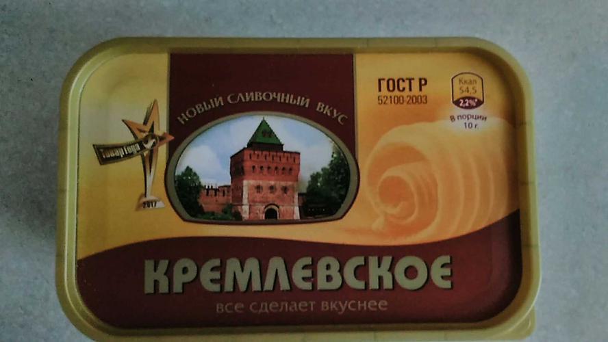 """фото2 Спред """"Кремлевское"""" 60%"""