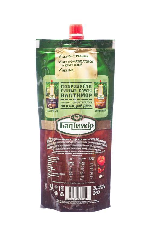 описание Балтимор кетчуп с аджикой, 260 гр
