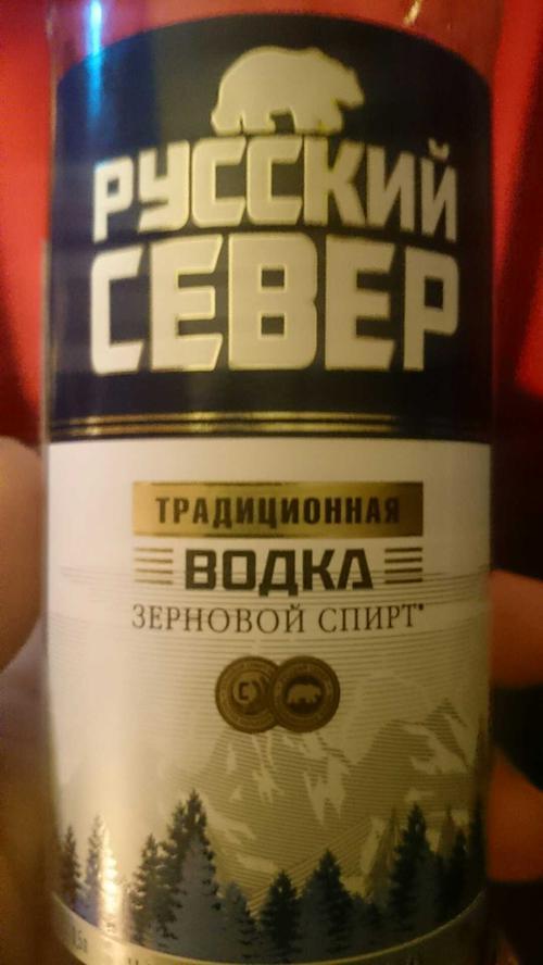 отзыв Русский Север Традиционная водка
