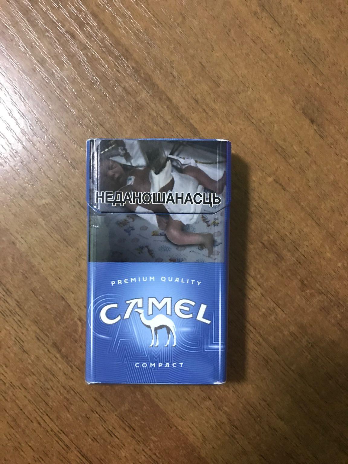 Сигареты кэмел компакт синий купить сигареты нужно купить