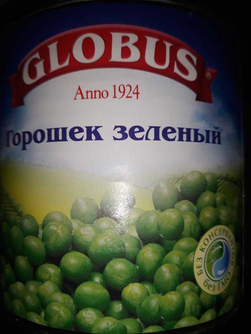 """описание Зеленый горошек Globus """"Нежный"""""""