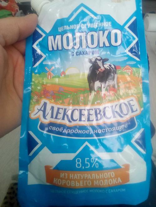 """описание Молоко сгущенное """"алексеевское"""" цельное с сахаром 8,5%"""