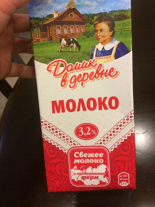 """фото7 Молоко """"Домик в деревне"""" 3,2% ультрапастеризованное"""