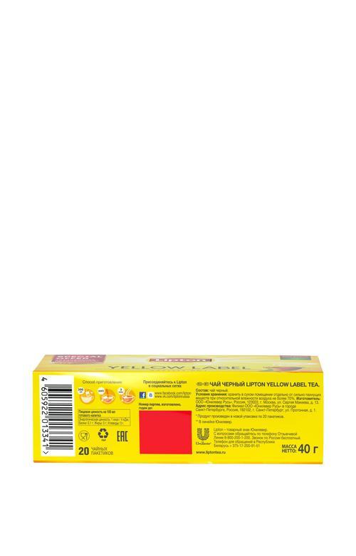 описание Чай черный байховый Lipton Yellow Label, 20пак.
