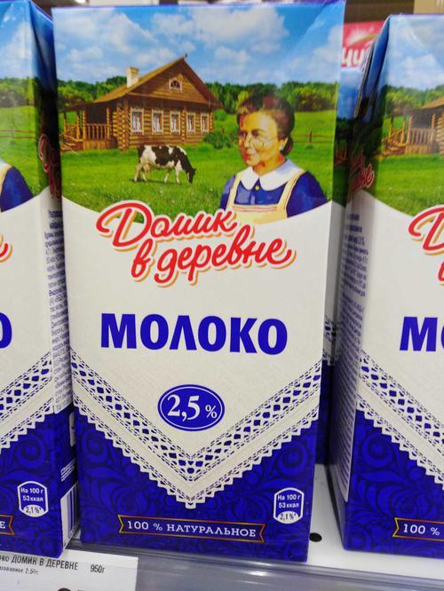 фото3 Молоко ультрапастеризованное 2,5% Домик в деревне