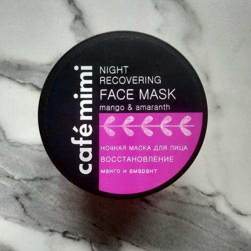 Ночная маска для лица Восстановление