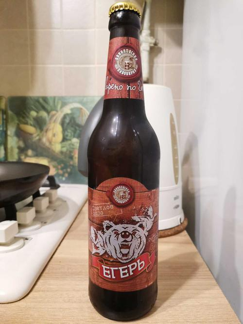 Егерь пиво