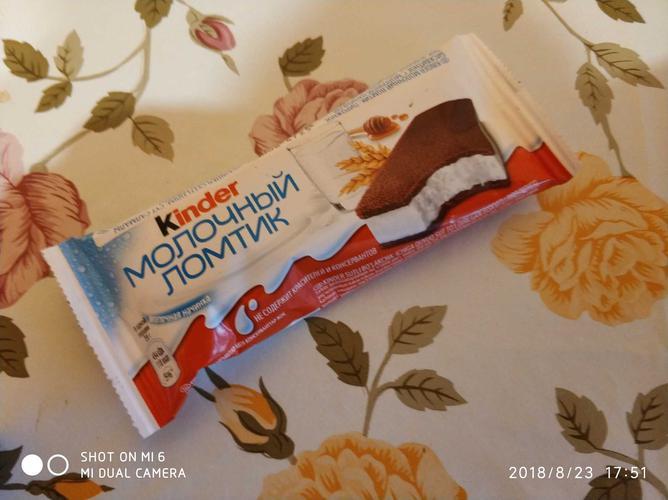 фото10 Бисквитное пирожное KINDER Молоко и Мед, 28г.