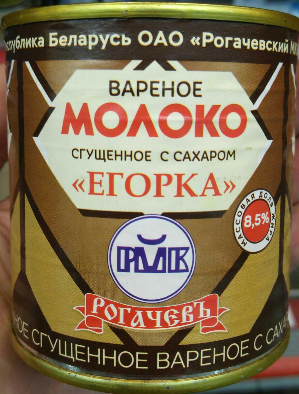 фото2 Молоко сгущенное цельное вареное с сахаром егорка 8.5% в жб №7 б 360г