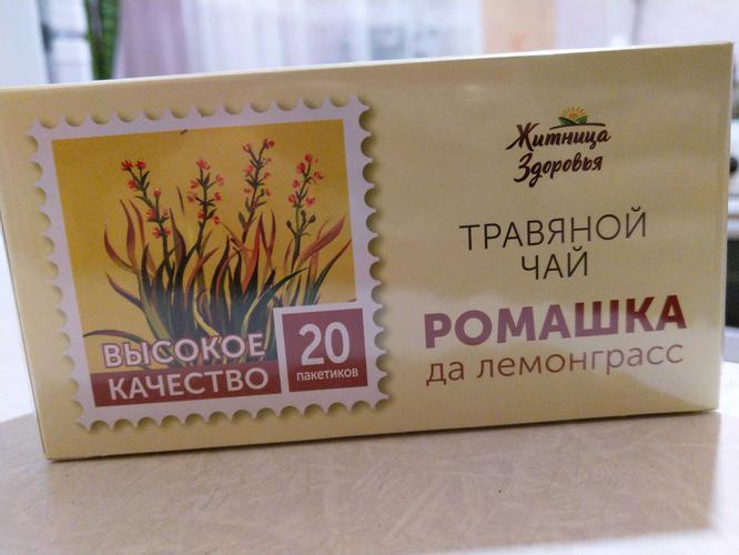 Травяной чай Ромашка да лемонграсс