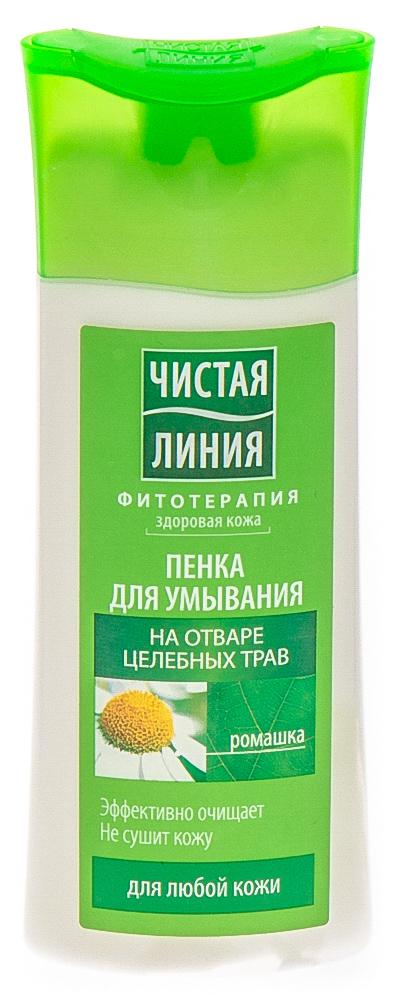 Пенка для умывания чистая линия для любой кожи на отваре целебных трав (новая рецептура)