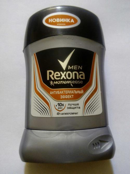 отзыв Антиперспирант-карандаш Rexona антибактериальный эффект